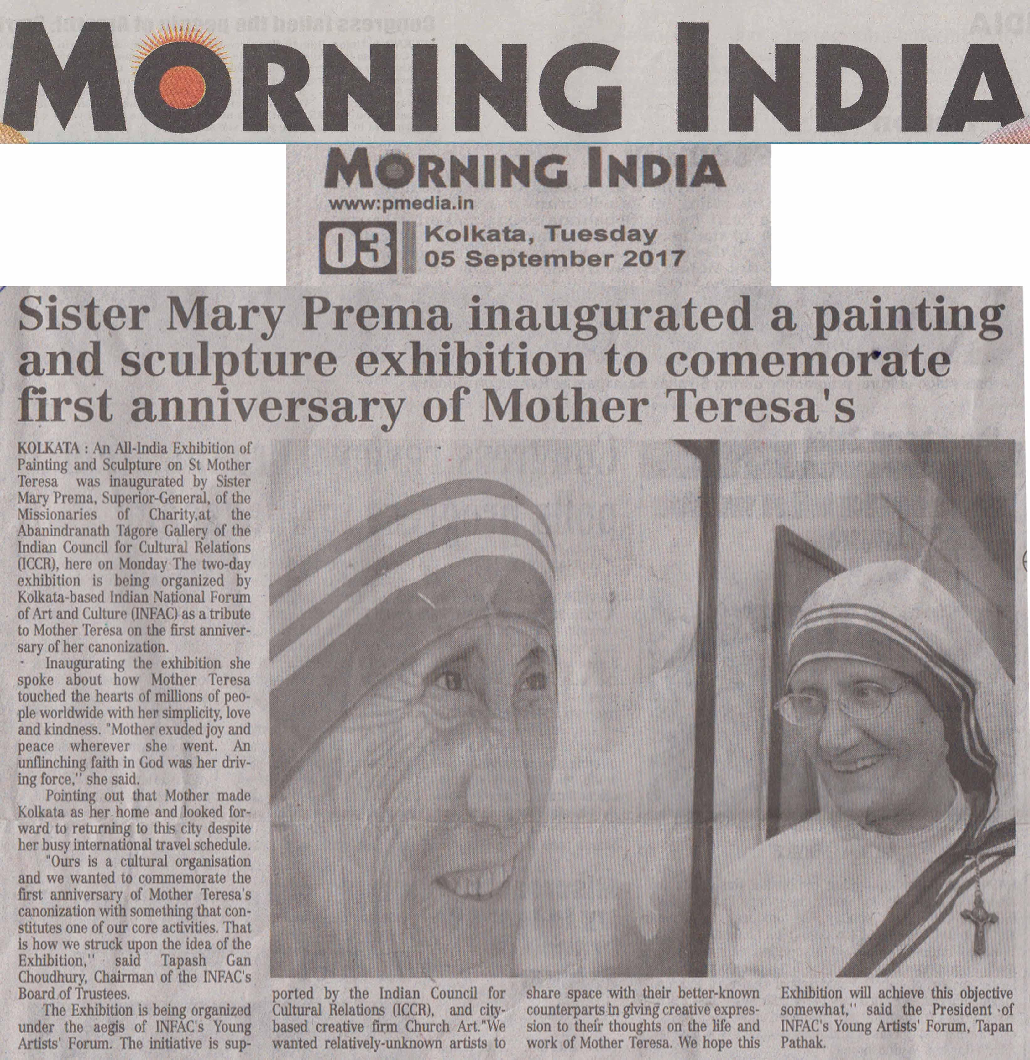 Mother Teresa, Jansatta, Page-3, Date-05.09.2017