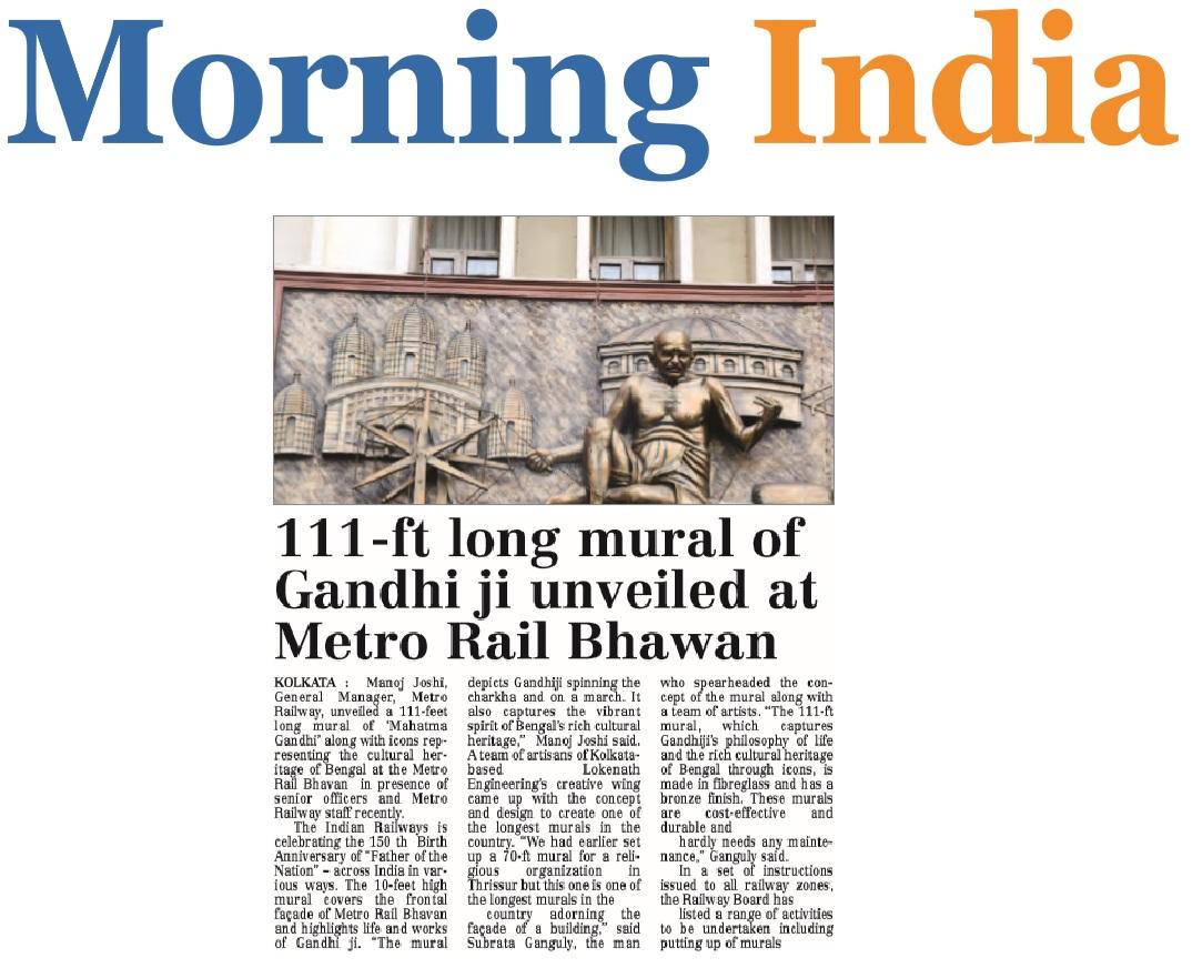 Morning India-Morning India